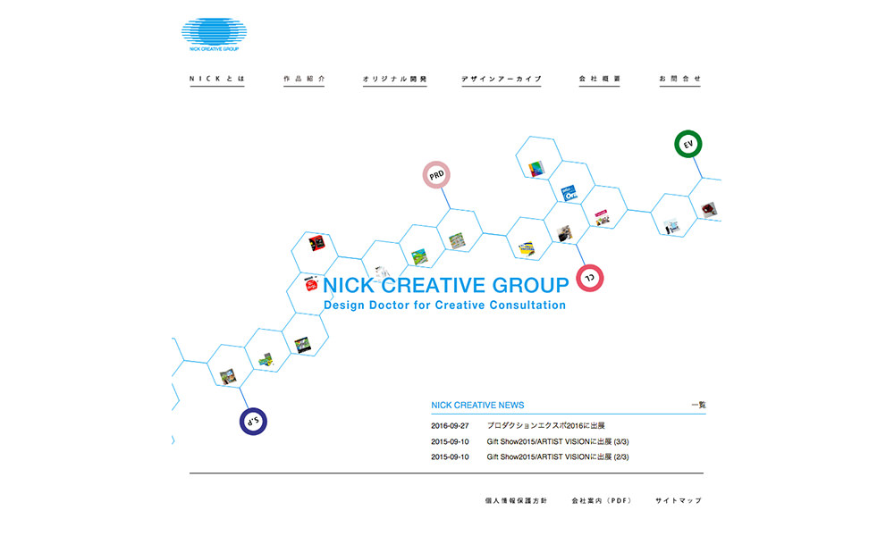 NICK CREATIVE GROUP 様